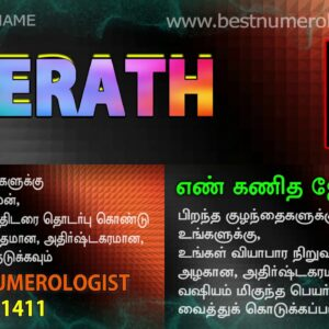 WITH NUMEROLOGY NAME VALUE MODERN NEW BOY BABY NAME / ROYAL ROMANTIC / BEST NUMEROLOGIST  9842111411