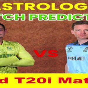 england vs south africa match prediction|england vs south africa 2nd t20 2020|match prediction today