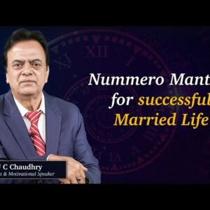 Numerology Mantras for Successful Marriage - #MarriageNumerology Compatibility by J C Chaudhry